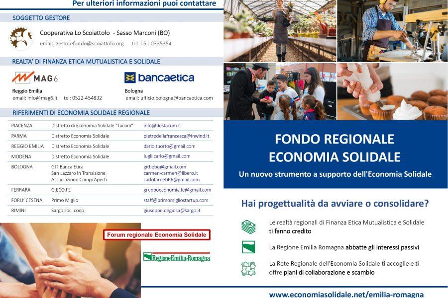 FONDO REGIONALE ECONOMIA SOLIDALE: un nuovo strumento a supporto dell'E.S.
